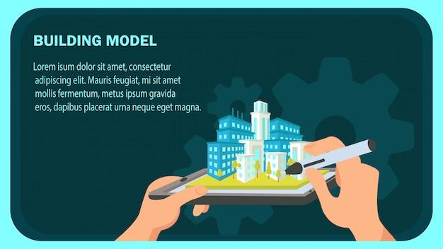 建物モデルのウェブサイトバナーベクトルテンプレート。
