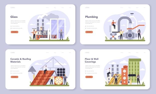 건축 제품 산업 웹 배너 또는 방문 페이지 세트