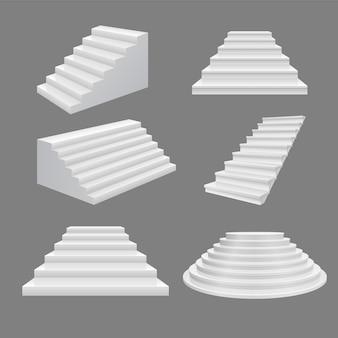 建物の階段のイラスト。 3 dスカラーイラスト白いモダンな階段セット