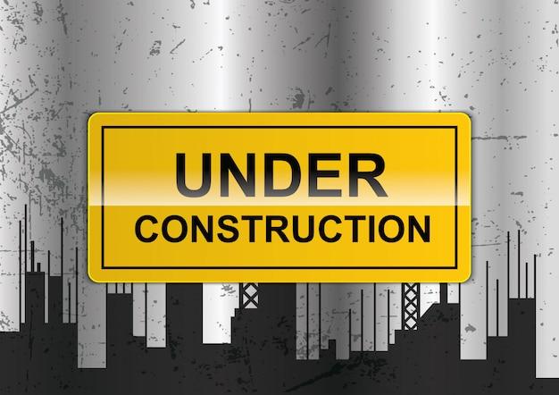 建設中のビルの背景