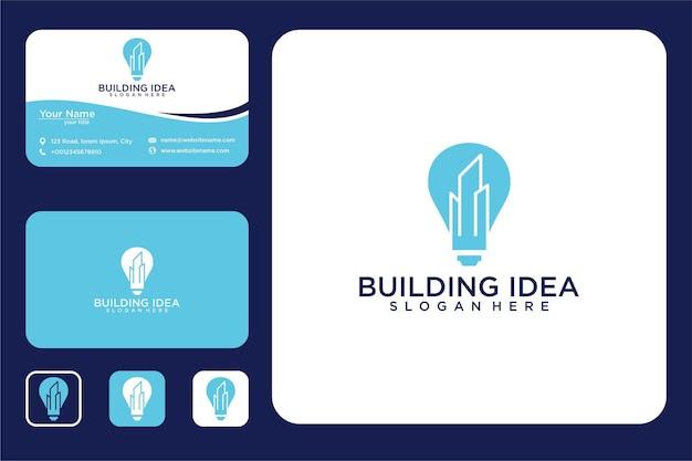 램프와 생각 로고 디자인 및 명함으로 건물