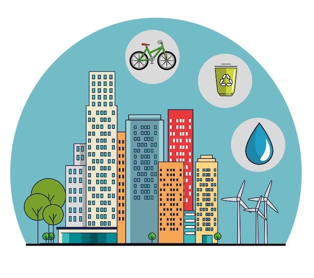 건물 생태 녹색 도시 현장