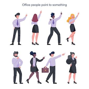 ビジネスの人々は何かを指しています。笑顔とジェスチャーで何かを示す女性と男性のビジネスワーカー。成功した従業員、業績。