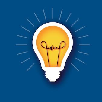 ペーパークラフトスタイルの電球ライトのアイデア。折り紙電球。創造性、スタートアップ、ブレーンストーミング、ビジネスのための明るい黄色。青い背景。 。