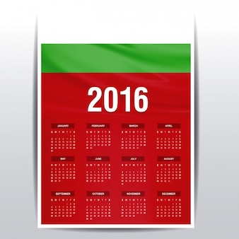 Bulgaria calendar of 2016