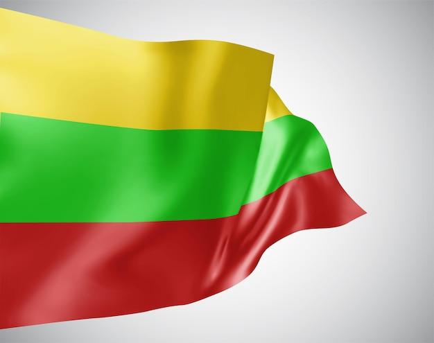 ブルガリア、白い背景の上の風に手を振る波と曲がりのベクトルフラグ。