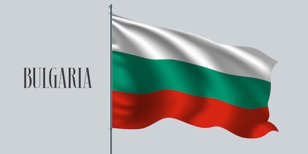 Bulgaria waving flag on flagpole  illustration