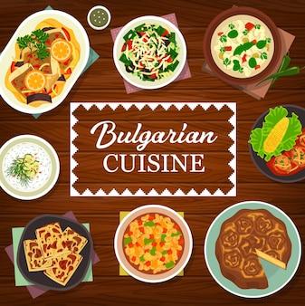 Обложка меню блюд и блюд болгарской кухни. пирог баница, салат шопская и куфтета тефтели, запеченная рыба плакия, хлеб тутманик, боб чобра, томатная фасоль и йогурт огуречный холодный суп таратор вектор