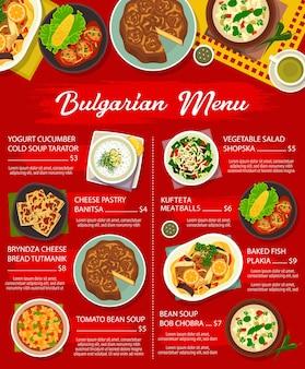 Bulgarian cuisine restaurant dishes menu. bob chobra and yogurt cucumber cold tarator soup, cheese pastry banitsa, bryndza bread tutmanik and fish plakia, kufteta meatballs, salad shopska vector