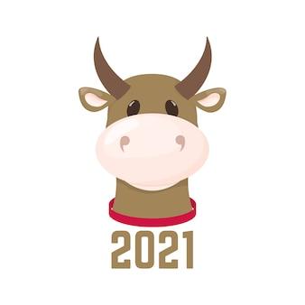 ブル新年のシンボル。中国の牛の伝統的な干支祭りのシンボル。
