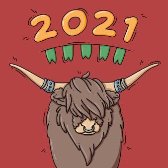 2021年の雄牛のシンボル