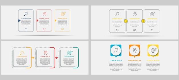 3 가지 옵션 또는 단계로 설정된 번들 비즈니스 인포 그래픽