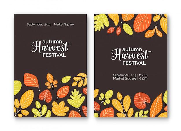 色鮮やかな紅葉や乾燥した葉を持つ収穫祭の発表のためのチラシやポスターテンプレートのバンドル。