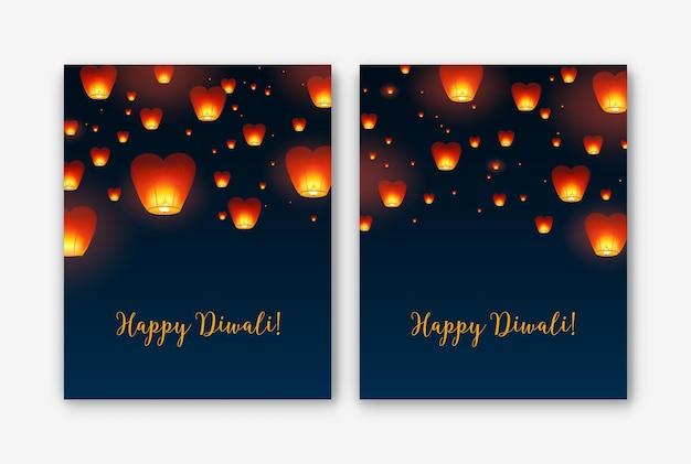 저녁 하늘을 나는 콩밍 등이 있는 전단지 또는 포스터 템플릿 묶음. 전통적인 디왈리(diwali), 이펭(yee peng), 중국 중추절, 휴일 축하를 위한 다채로운 벡터 삽화.