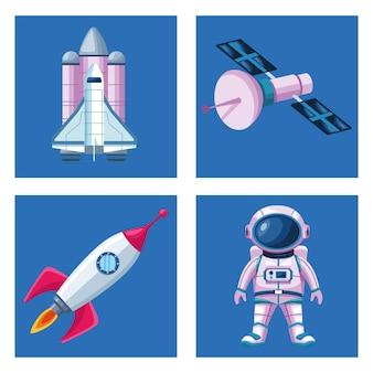 Связка из четырех космических наборов иллюстрации