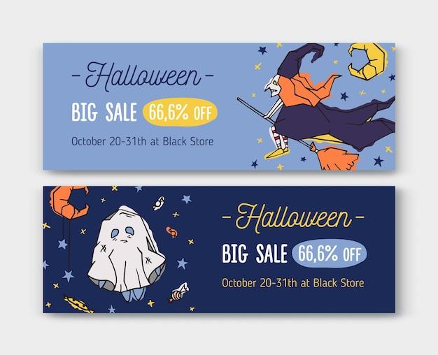ハロウィーンのキャラクター(魔女と幽霊)を含む水平ホリデーウェブバナーテンプレートのバンドル。パーティーの発表、お祝いの販売または割引プロモーション、広告のためのベクトルイラスト。