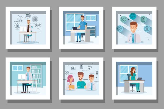 직장에서 의료 사람들의 번들