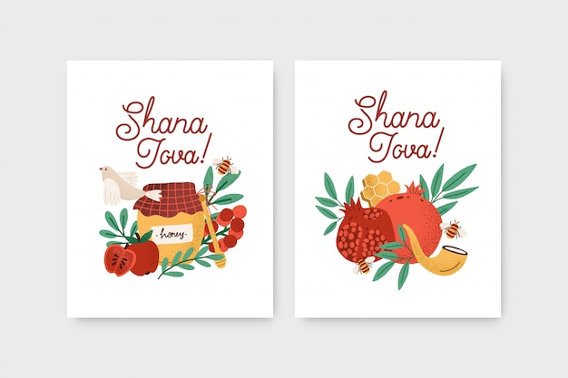 ショファルの角、蜂蜜、リンゴ、ザクロ、葉で飾られたロシュハシャナチラシやポスターテンプレートのバンドル。ユダヤ人の宗教的な休日のお祝いのフラット漫画カラフルなベクトルイラスト。