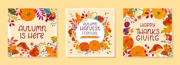 Пакет сезонных осенних иллюстраций на день благодарения и праздник урожая