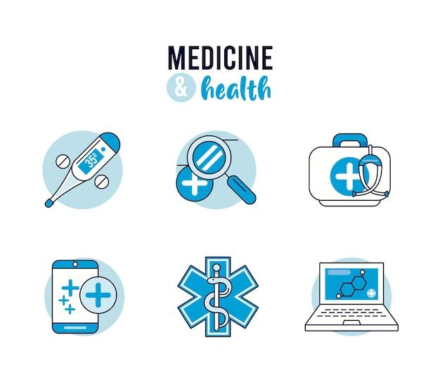 6つの医療健康セットアイコンとレタリングのバンドル