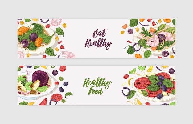 プレートと材料においしいサラダが付いたウェブバナーテンプレートのバンドル。新鮮で健康的な食事。健康的な栄養。レストランの広告のための手描きのリアルなベクトルイラスト。