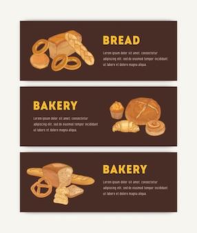 さまざまなパン、甘くておいしいペストリー、テキストの場所を含むwebバナーテンプレートのバンドル。焼き菓子のプロモーション、パン屋の広告のためのビンテージスタイルの手描きのベクトルイラスト。