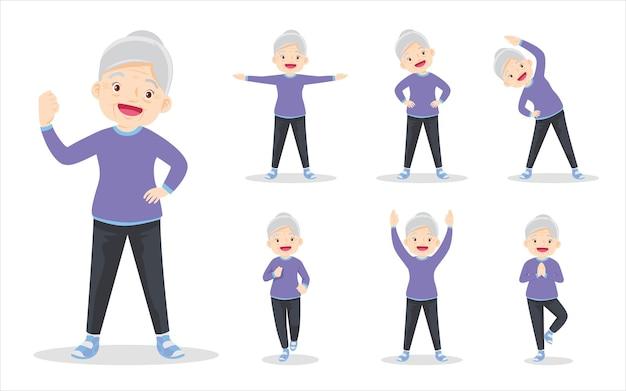 高齢者のバンドルセットは、体を健康に動かすためにさまざまなアクションを実行する祖母のさまざまなアクション
