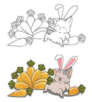 子供のためのバニー猫とニンジンの漫画の着色のページ