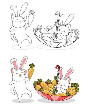 バニー猫とニンジンの漫画の着色のページ