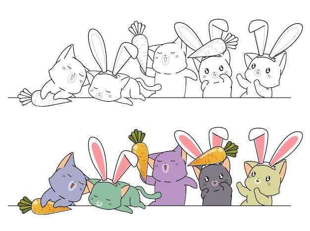 토끼 고양이는 아이들을위한 페이지를 색칠하는 당근을 좋아합니다.