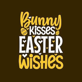 Кролик целует пасхальные пожелания надписи дизайн