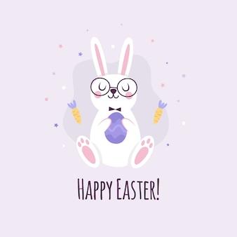 계란 안경 토끼