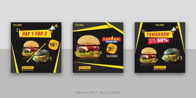 Burger fastfood instagram сообщение шаблон