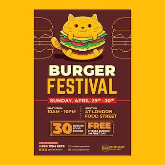 평면 디자인 스타일의 햄버거 축제 포스터 판촉
