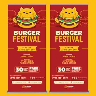 햄버거 축제는 평면 디자인 스타일의 배너 인쇄 템플릿을 롤업합니다.