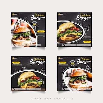 ハンバーガーフードソーシャルメディアメニュー投稿テンプレート