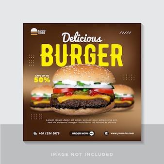 ハンバーガーメニュープロモーションソーシャルメディアinstagramバナーテンプレート
