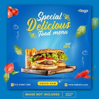 Продвижение меню бургера в социальных сетях instagram пост баннер шаблон или квадратный флаер