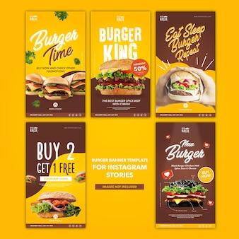 Burger potrait banner template for instagram stories