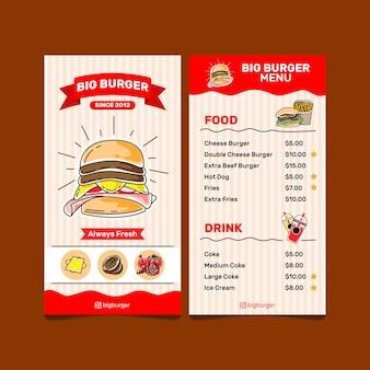イラスト付きハンバーガーレストランメニューテンプレート