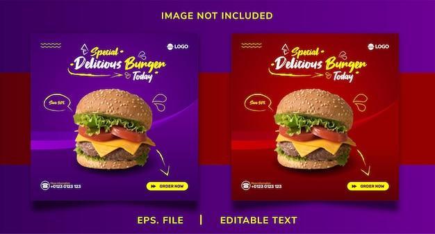 Продажа бургеров продвижение в социальных сетях и дизайн шаблона поста в instagram