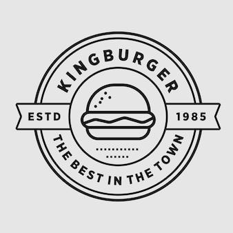 バーガー、ヴィンテージ、店、ベクトル、要素、デザイン、ロゴ、イラスト