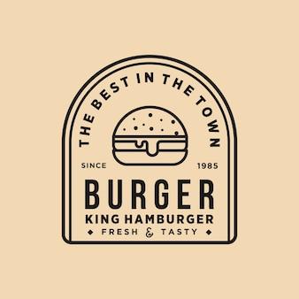 Винный магазин burger