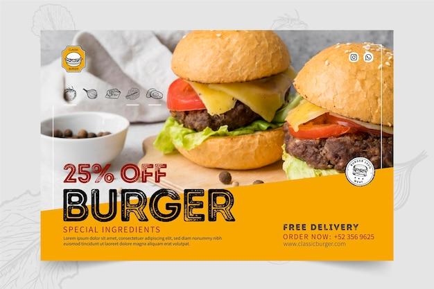 ハンバーガーレストランバナーテンプレート