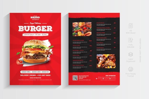 Дизайн шаблона меню ресторана гамбургеры