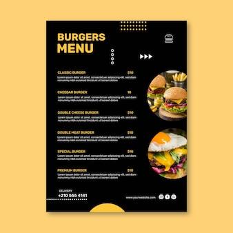 ハンバーガーレストランメニューテンプレート