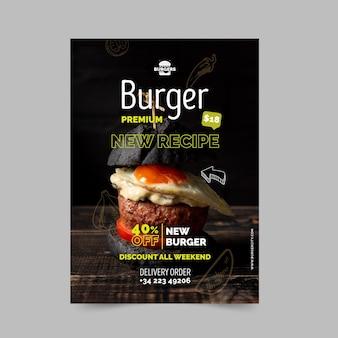 Шаблон плаката ресторана burgers
