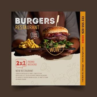 Modello di volantino quadrato ristorante hamburger