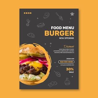 ハンバーガーレストラン縦型チラシテンプレート