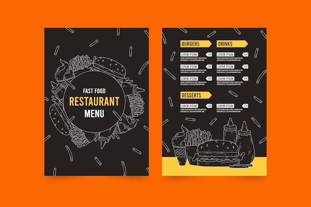 버거 판매 레스토랑 메뉴